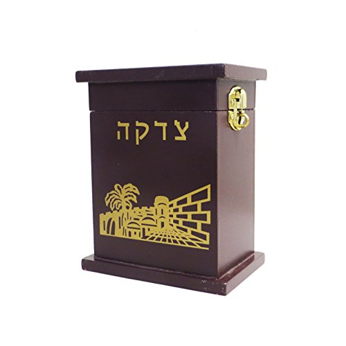 Enameled Box (Rite Lite Enameled Wood Tzedakah Box, Mahogany)