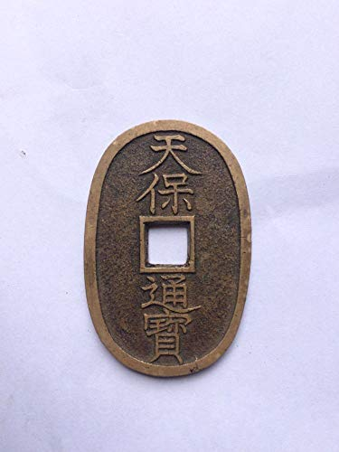 - nouler Japan Ancient Copper Coins Commemorative Coins Collection Simulation Japanese Culture Gift,Coin,One Size