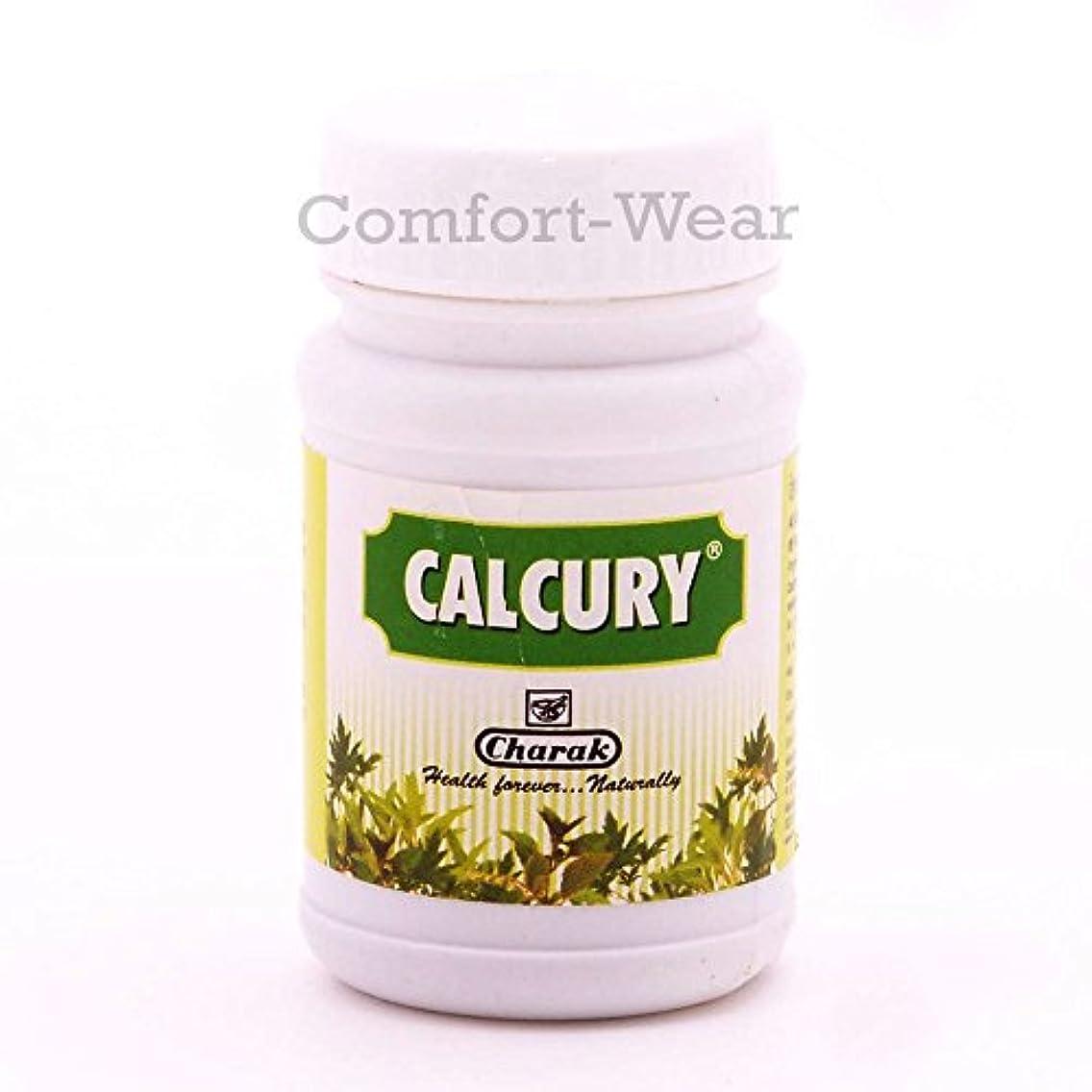 悲しいことに定刻ロバCharak Calcury For腎臓Stones Calculus Pureハーブ