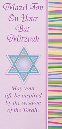 Mazel Tov on Your Bat Mitzvah May your life be inspired by the wisdom of the Torah Money/Check Holder Greeting Card - Jewish Birthday Milestone