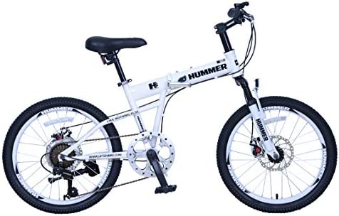 Upten Hummer Folding Bike Foldable Bicycle Mountain Cycles White