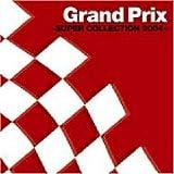 グランプリ~スーパー・コレクション 2004~ (CCCD)