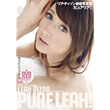 "Leah Dizon ""Pure Leah!"" (Japan Import)"