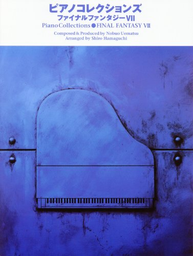 Final Fantasy VII Piano Collection Sheet Music - Finale Music Book