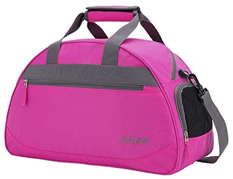 [MIER] 화compartment와 용량 트래블 백 스포츠 짐 백 대 핑크