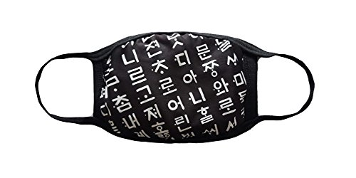 queenneeup Unisex Cute Fashion Mask Cold Mask Anti-dust Mask Ski Mask (Hunminjeongeum/Old Korean alphabet) - Old Lady Mask With Scarf