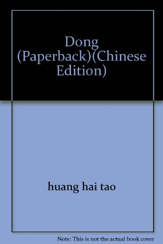 Dong (Paperback)