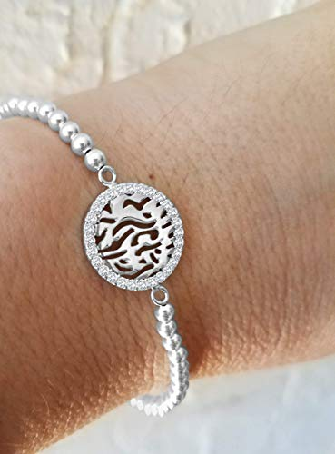 Jewish Prayer Bracelet