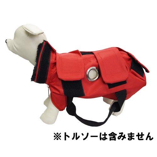 Kruuse Buster No Scratch Pet Examination Bag, 0-4 lb, Red