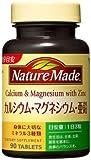 大塚製薬(オオツカセイヤク) ネイチャーメイド カルシウム・マグネシウム・亜鉛(90粒入り)