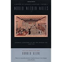 World Within Walls: Japanese Literature of the Pre-Modern