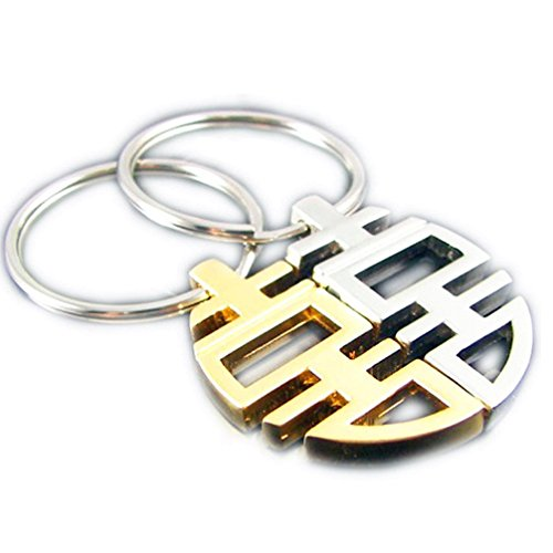 4EVER Romantic Stainless Alloy Metal Silver Gold Magnetic Chinese Style Marriage Symbol Characters Couple Keychain Gift Boxed Sweetheart Pendant Lovers Key Ring Key Chain Best Gift for Valentine's Day Wedding Anniversary (A Pair)
