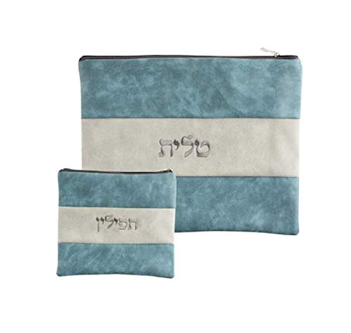 Embroidered Leather and Faux Suede Tallit and Tefilin 2 Bag Set Tan and Green Stripes