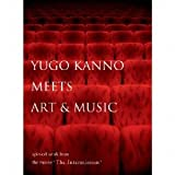 YUGO KANNO MEETS ART&MUSIC SPIN-OFF WORK FROM THE MOVIE -THE INTERMISSION-(digi-pak)