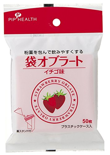 Pip Oblate Bag Type Strawberry Flavor - Japanese Edible Film, 50pcs