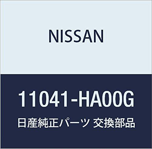 NISSAN (日産) 純正部品 ヘツド アッセンブリー シリンダー 品番11040-5H70A B00KWG7SDO -|11040-5H70A