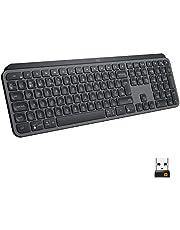 Logitech MX Keys Geavanceerd Draadloos Toetsenbord, Bluetooth & USB, Verlichte PerfectStroke Toetsen, Multi-Device, USB-C, Windows/PC/Mac/Laptop, Nederlandse QWERTY Layout (US Intl.) - Donkergrijs