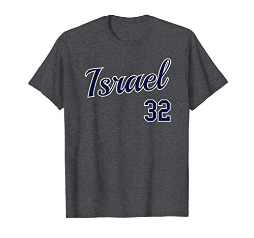 Retro Israel Baseball Jersey Football T-Shirt number 32