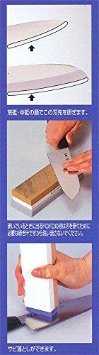 Kai Japanese Professional Knife Sharpening Stone