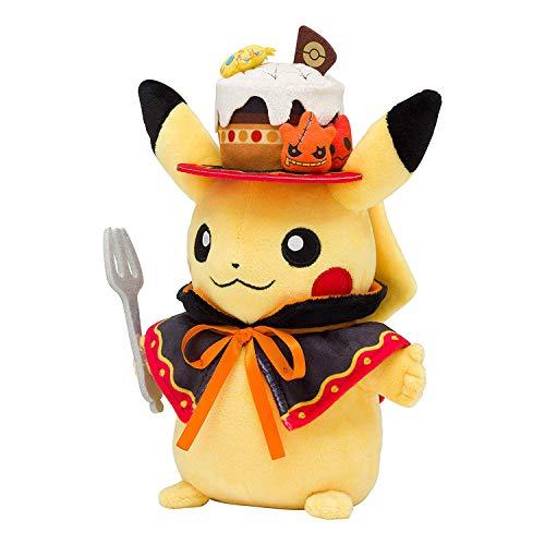 Pokemon Center Japan Pikachu: 20cm -We are Team Treat! Halloween- Plush & 1 Poke Ctr Jp Msg Card Bundle (24762) -