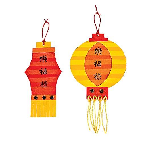 Chinese New Year Folded Lantern Craft Kit -