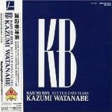Kazumi Box