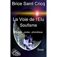 La Voie de l'Elu: Soufisme -      رِسَالَة مكرّس ل التَّصَوف (French Edition)
