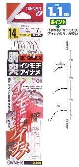 OWNER(オーナー)仕掛け胴突イシモチ・アイナメ3本ケン付セイゴ12号3号1.1mN-475の画像
