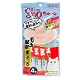 4 Pcs X 14g. (Tuna Hairball Control) CIAO Churu Tuna Cat lick Snacks (Japan Cat Snack) Reward for cats. CAT Love it