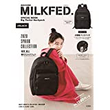 MILKFED. SPECIAL BOOK Big Pocket Backpack BLACK