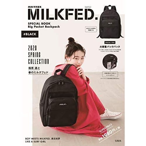 MILKFED. SPECIAL BOOK Big Pocket Backpack BLACK 画像