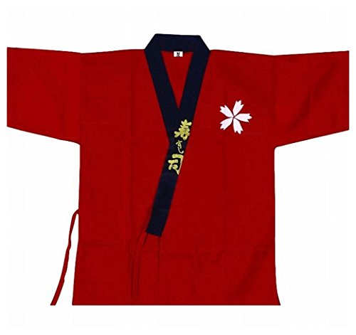 POJ Japanese Sushi Chef Coat Uniforms [ M / L / XL size Navy blue / Red for unisex ] (XL, - Bellevue Wa Square