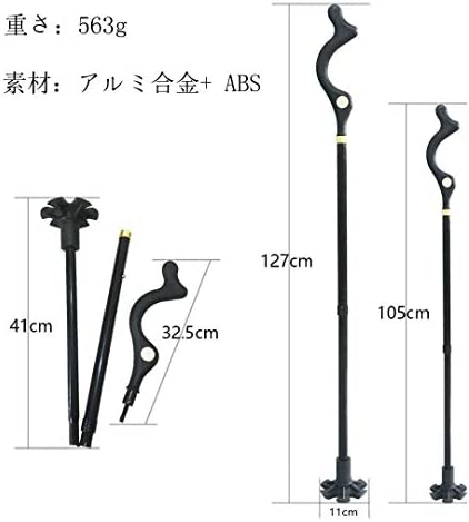 HSF Folding Walking Cane for Men Women, Collapsible, Lightweight, 360 Adjustable, Ergonomic Self-Standing Hand Walking Stick