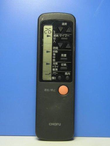 エアコンリモコン CAR-13PV