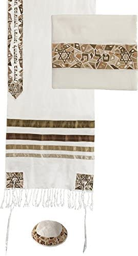 Yair Emanuel Tallit Prayer Shawl Gadol Bag Kippah Atara Set Embroidered RAW Silk Magen David Gold Bundle