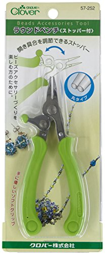 Clover Round pliers (stopper) (japan import)