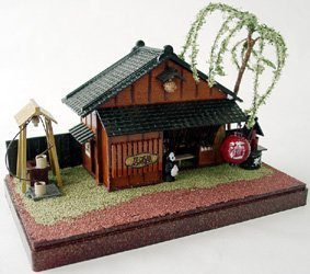 Japanese Bar (Plastic model) Kawai 1/60 Scenery