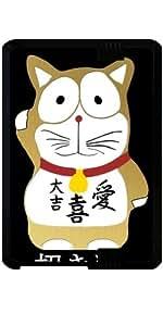 "Funda para Kindle Fire HD 7"" (2012 Version) - Maneki Neko"