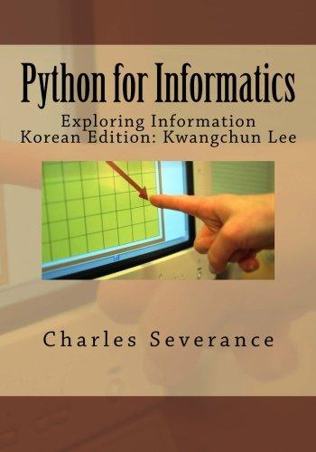 Download Python for Informatics: Exploring Information (Korean Edition) pdf epub
