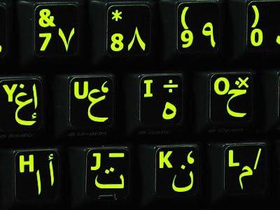 Glowing Fluorescent Arabic English US Keyboard Sticker