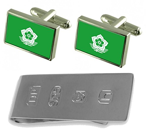 Harbin City South Africa Flag Cufflinks & James Bond Money Clip by Select Gifts