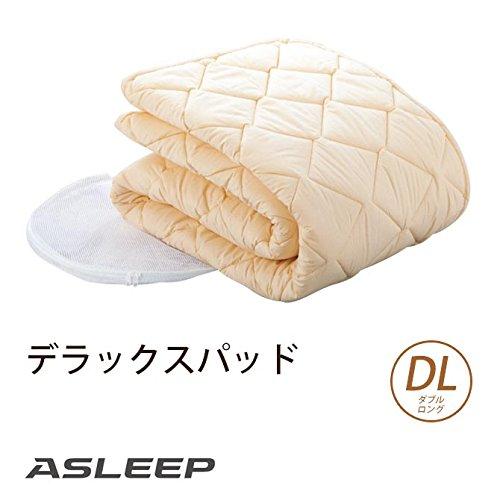 ASLEEP(アスリープ) デラックスパッド ダブルロング 日干し水洗いOK 洗濯ネット付 ボリュームたっ B01I4SIPDI