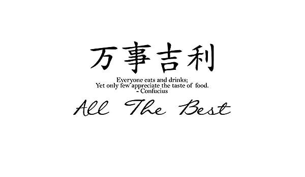 WALSITK Todos los Mejores proverbios Chinos Tatuajes de Pared ...