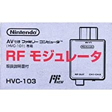 Nintendo Official RF modulator New Famicom Japan Import