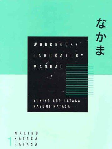Workbook with Lab Manual for Makino/Hatasa/Hatasa's Nakama 1 (English and Japanese Edition)