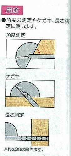 Shinwa Mini-Winkelmesser
