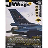 JWings supervision Military Aircraft Series All scheme's JASDF collection all 10 species set