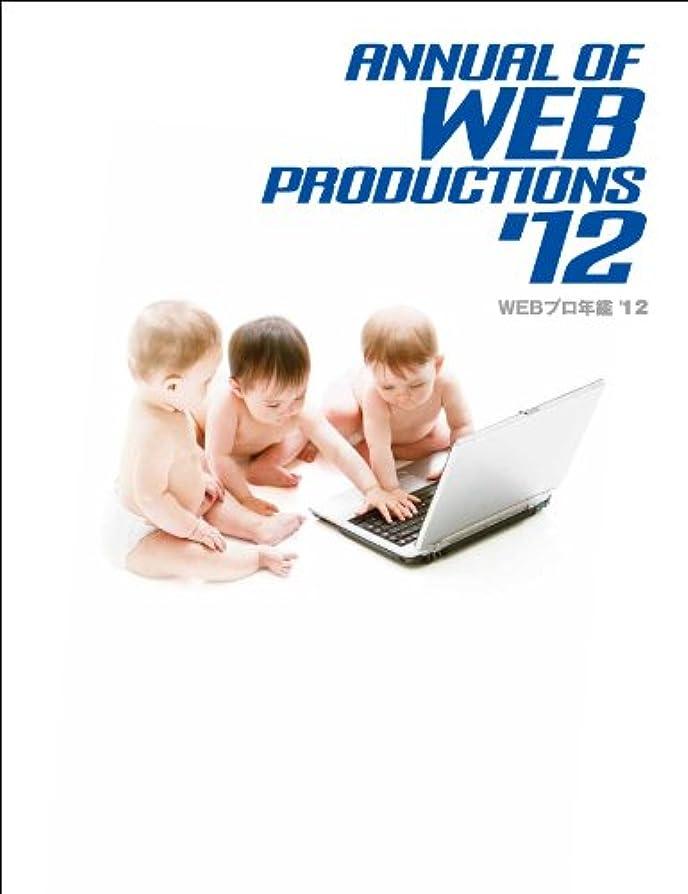組み立てるアミューズ方程式企業IT動向調査報告書2013