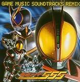 Masked Rider 555 Game Music Soundtracks