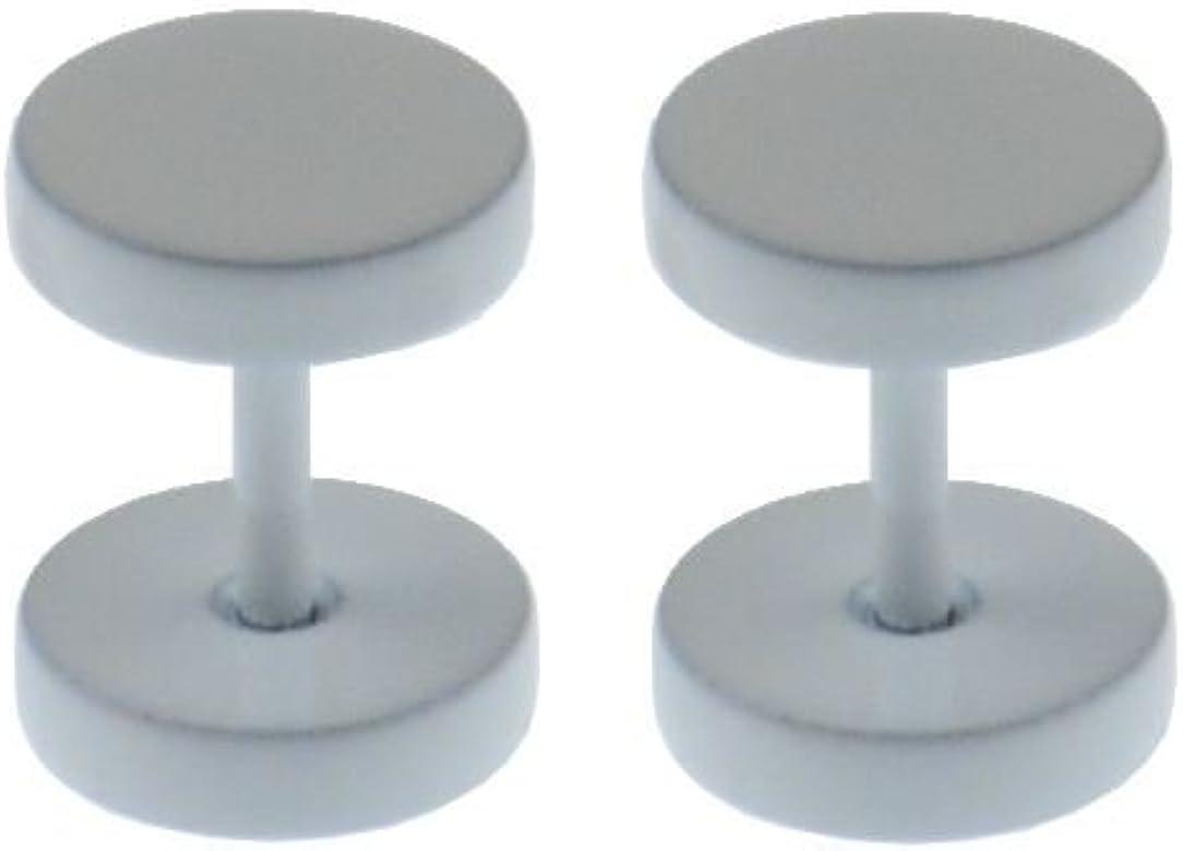 Joyas de señores par de 14 mm pintada en blanco acero inoxidable ...
